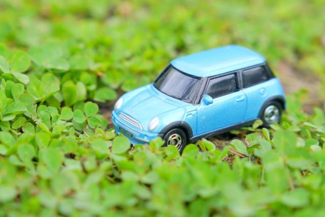 大阪でナンバープレートの取得・変更など自動車に関する手続きは格安で人気の【大阪綜合法務事務所 自動車名義変更代行センター】へ