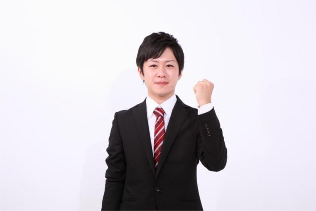 大阪でナンバープレートの変更代行を承る【大阪綜合法務事務所 自動車名義変更代行センター】~人気・希望のナンバー取得をサポート!~